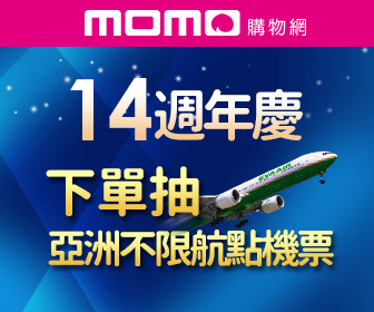 momo購物網 - 14週年慶