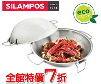 """亞柏EZ購 - """"葡萄牙SILAMPOS開館慶全館↘7折"""