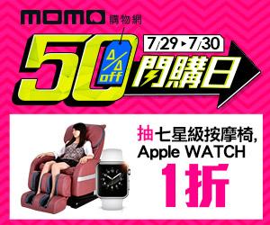 momo購物網 - 閃購日