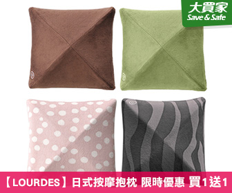 大買家量販網路店 - 日式按摩枕買1送1