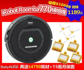 BabyHome購物 - iRobot770掃地機 現折1189