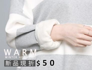 ASAP閃電購物網 - ★正韓服飾 免運直送★ 新品上架現折50