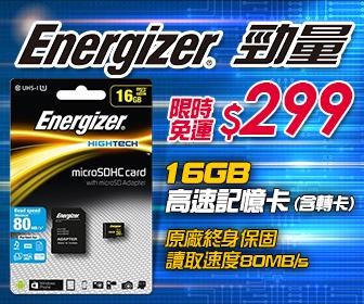 大買家量販網路店 - 【限時一週】16G記憶卡免運299