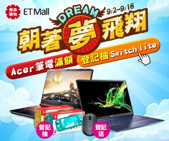 ETmall東森購物網 - Acer筆電