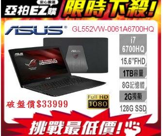 亞柏EZ購 - ASUS電競筆電↘破盤33999元