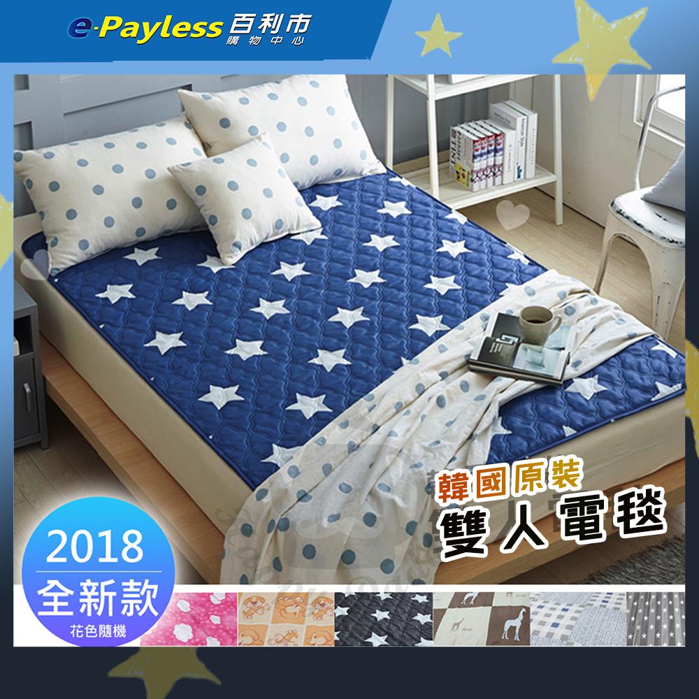 百利市購物中心 - 韓國原裝雙人電毯免運只要$1,111