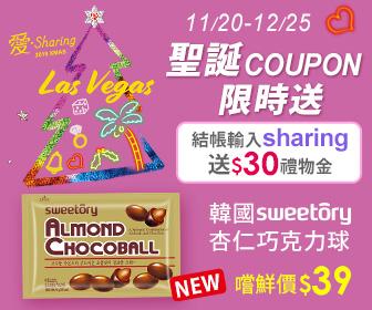 ibon mart雲端超商 - 聖誕限時送$30禮物金!