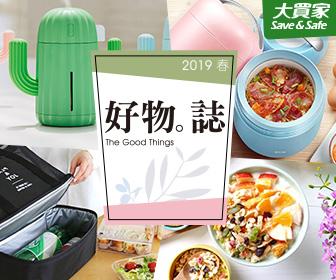 大買家量販網路店 - 春季好物嚐鮮特輯