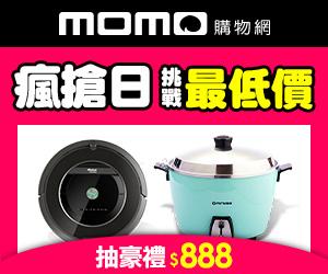 momo購物網 - 全民瘋搶日