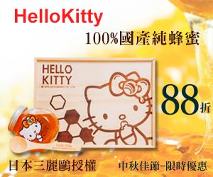 NeoCity - 中秋佳節國產天然蜂蜜禮盒