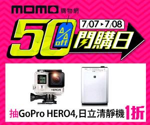 momo購物網 - 短促