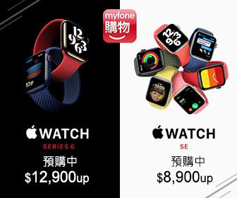 myfone購物 - Apple Watch搶先預購
