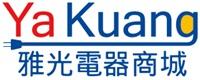 雅光有限公司Logo