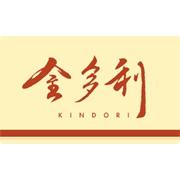 金多利理電美容材料行Logo