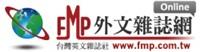 台灣英文雜誌社股份有限公司Logo