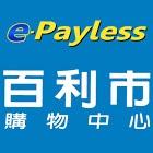 聲寶股份有限公司Logo