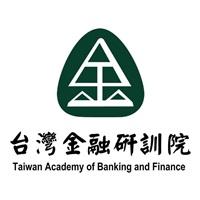 財團法人台灣金融研訓院Logo
