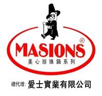 愛士實業有限公司Logo
