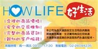 榮電實業有限公司Logo