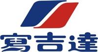寫吉達企業有限公司Logo