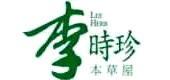 皇壽堂中藥房Logo