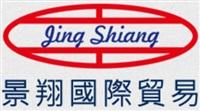 景翔國際貿易Logo