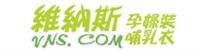 橘市精品Logo