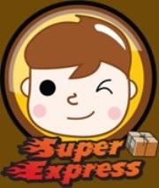 文仁廚具行Logo