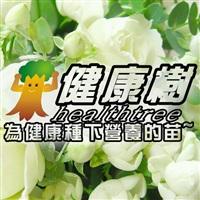 健康樹 健康生活館Logo
