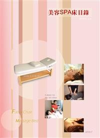 佳美美容美髮器材行Logo