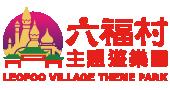 六福開發股份有限公司Logo