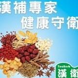 科晟實業股份有限公司Logo