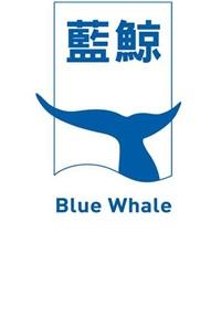 藍鯨國際科技股份有限公司Logo