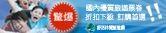 迪門企業管理顧問有限公司Logo