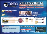 駿榮科技有限公司Logo