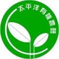 開力農藝有限公司Logo