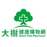 大樹醫藥股份有限公司Logo