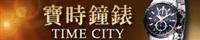 成功鐘錶股份有限公司Logo