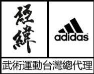 經緯洋行有限公司Logo