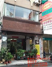 陞福綜合事業有限公司Logo