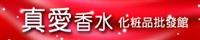 明嘉洋行Logo