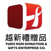 越新禮贈品企業社Logo