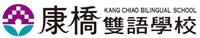 康橋學校財團法人Logo