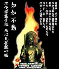 湘揚興業有限公司Logo
