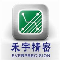 禾宇精密科技股份有限公司Logo