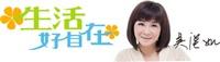 康柏科技股份有限公司Logo