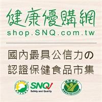競合國際行銷股份有限公司Logo