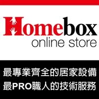 普來利實業股份有限公司Logo