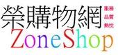 台灣榮工國際有限公司Logo