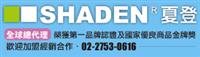 鈞健股份有限公司Logo